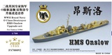 FS700092 1/700 WWII Royal Navy O Class Destroyer HMS Onslow Upgrade set for Tamiya 31904