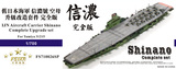 FS710026SP 1/700IJN Aircraft Carrier Shinano Complete Upgrade set for Tamiya 31215