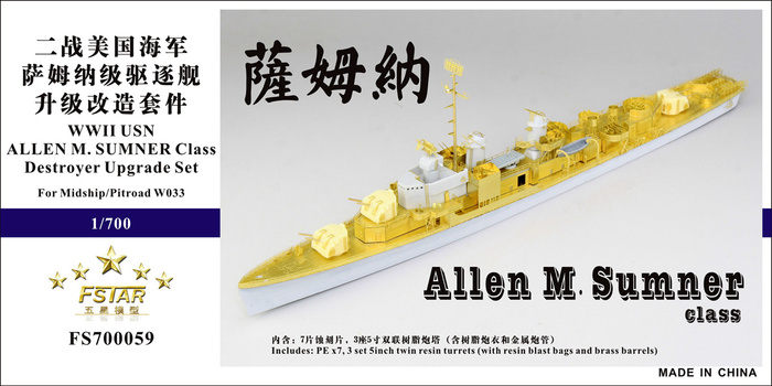 FS700059 1/700 WWII USN ALLEN M. SUMNER class Destroyer Upgrade Set for Midship/Pitroad W033