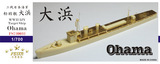 FS720032 1/700 WWII IJN Target Ship Ohama Resin Model Kit