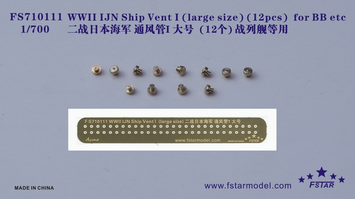 FS710111 1/700 WWII IJN Ship Vent I (large size) (12pcs) for BB etc