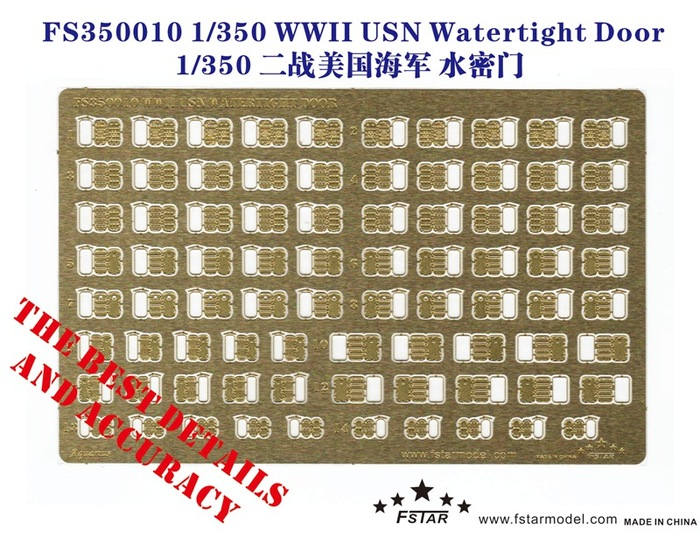 FS350010 1/350 WWII USN Watertight Door