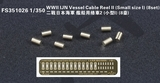 FS351026 1/350 WWII IJN Vessel Cable Reel II (Small size I) (8set)