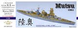 FS710181SP 1/700 WWII IJN Battleship Mutsu 1941 Upgrade set for Aoshima (Special Edition)