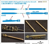 FS710051 1/700 IJN Type91 Torpedo for Aircraft (8 pcs)