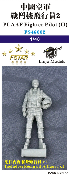FS48002 1/48 PLAAF Fighter Pilot (II) (resin figure x1)