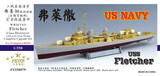 FS350079 WWII USN Fletcher Class (with Late Type Bridge) Complete Upgrade Set For Trumpeter 05304