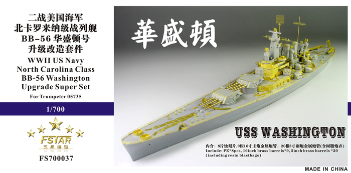 FS700037 1/700 WWII USS Washington Battleship Upgrade Set  Trumpeter 05735