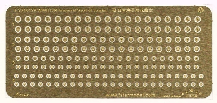 FS710127 1/700 WWII Imperial Seal of Japan