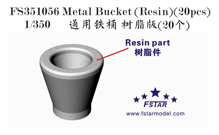 FS351056 1/350 Metal Bucket (Resin)(20pcs)