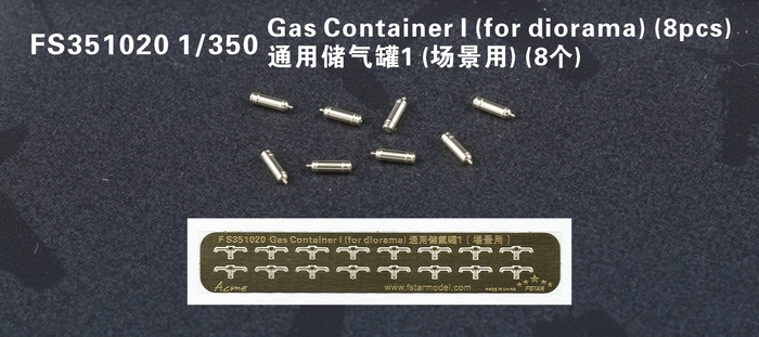 FS351020 1/350 Gas Container I (for diorama) (8pcs)