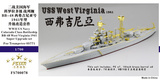 FS700078 1/700 WWII USN Colorado Class Battleship BB-48 West Virginia 1941 Upgrade set for Trumpeter