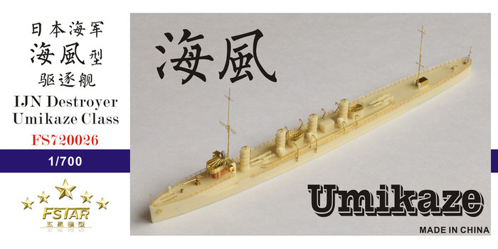 FS720026 1/700 IJN Umikaze Class Destroyer Resin Model Kit