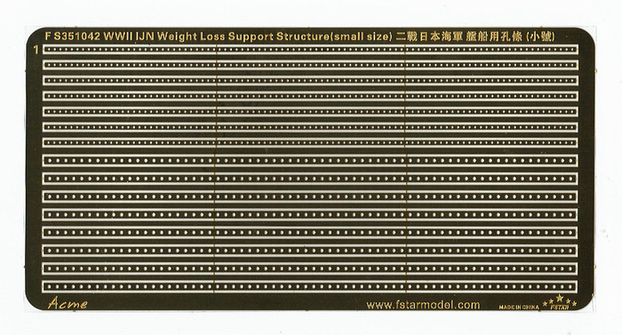 FS351042 1/350 WWII IJN Weight Loss Support Structure (small size)