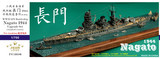 FS710180 1/700 WWII IJN Battleship Nagato 1944 Upgrade set for Aoshima (Standard Version)