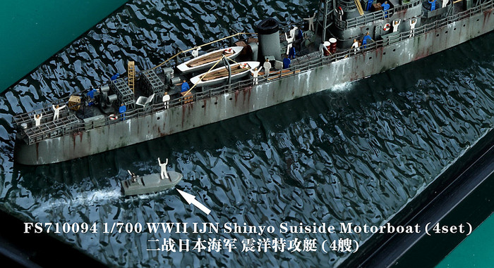 FS710094 1/700 WWII IJN Shinyo Suiside Motorboat (4set)