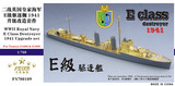 FS700109 1/700 WWII Royal Navy E class Destroyer Upgrade set for Tamiya 31806 & 31909