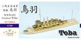 FS720024 1/700 WWII IJN Gunboat Toba Resin Model Kit