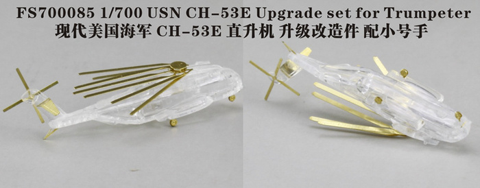 FS700085 1/700 USN CH-53E Upgrade set for Trumpeter