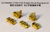 FS700089 1/700 USN Flight Deck Vehicle