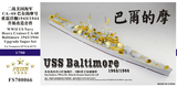FS700066 1/700 WWII USN Heavy Cruiser CA-68 Baltimore  1943/1944 Upgrade set for Trumpeter