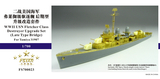 FS700023 1/700 WWII USN Fletcher Class Destroyer Upgrade Set  (Late Type Bridge) for Tamiya 31907
