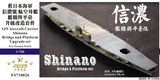 FS710026 1/700 IJN Aircraft Carrier Shinano 信浓 Bridge and Platform Upgrade set for Tamiya 31215