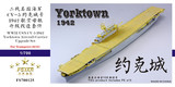 FS700125 1/700 WWII USN CV-5 1942 Yorktown Aircraft Carrier Upgrade set for Trumpeter 06707