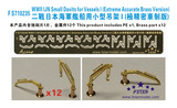 FS710235 1/700 WWII IJN Small Davits for Vessels I (extreme accurate brass version)(12pcs)