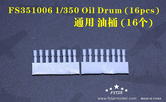 FS351006 1/350 Oil Drum (16pcs)