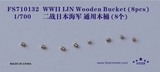 FS710132 1/700 WWII IJN Wooden Bucket (8pcs)