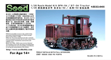 SEEDHOBBY SH35-001 1/35 DFH-54 / DT-54 Tractor Resin Model Kit