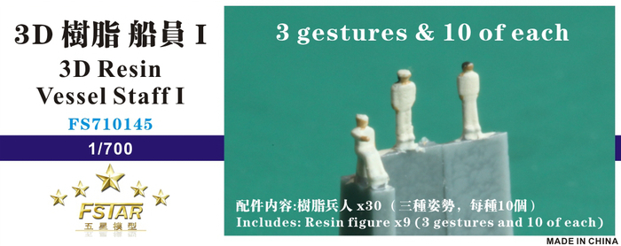FS710145 1/700 3D Resin Vessel staff I (30pcs)