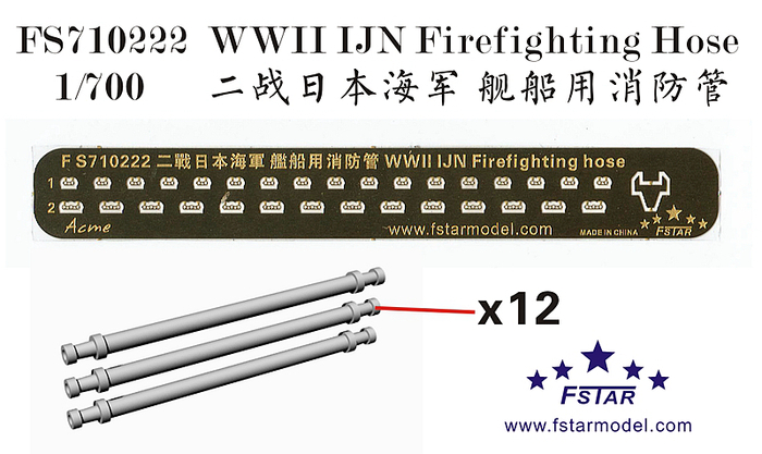 FS710222 1/700 WWII IJN Firefighting Hose (12pcs)