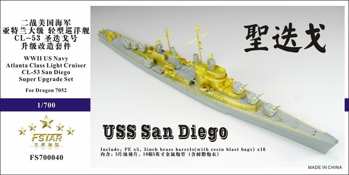 FS700040 1/700 WWII USS San Diego CL-53 CLAA Cruiser Upgrade Set For Dragon 7052