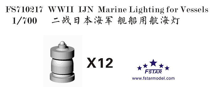 FS710217 1/700 WWII IJN Marine Lighting for Vessels (12pcs)