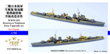 FS710003Lite 1/700 WWII IJN Destroyer Yukikaze Easy Upgrade set for Fujimi