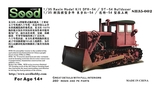 SEEDHOBBY SH35-002 1/35 DFH-54 / DT-54 Bulldozer Resin Model Kit