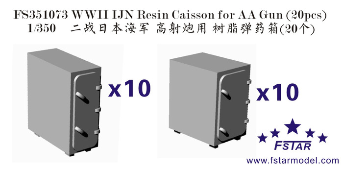FS351073 1/350 WWII IJN Resin Caisson for AA Gun (20pcs)