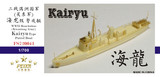 FS720041 1/700 WWII Manchukuo (Kwantung Army) Kairyu Type Patrol Boat Resin Model Kit