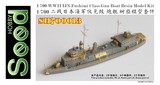 SH700013 WWII IJN Fushimi Class Gun Boat Resin Model Kit