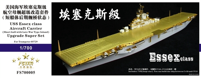FS700005 1/700 USS Essex class Aircraft Carrier (Short hull Late Type) Set for Trumpeter 05729