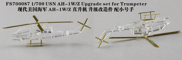 FS700087 1/700 USN AH-1W/Z Upgrade set for Trumpeter