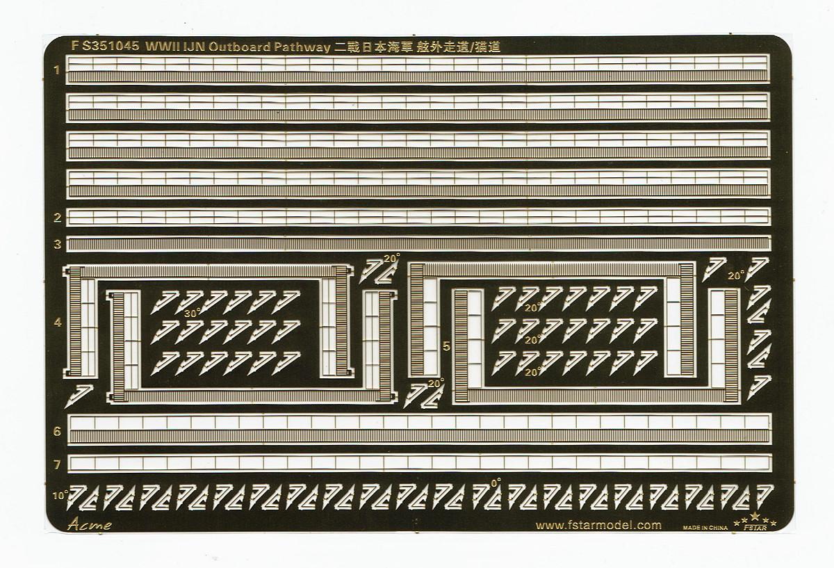 Fivestar PE 1//350 WWII IJN Insulation Asbestos Wall for AA Rockets FS351091