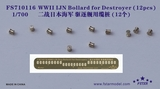 FS710116 1/700 WWII IJN Bollard for Destroyer (12pcs)