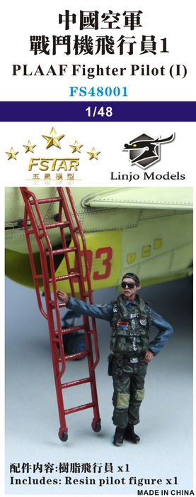 FS48001 1/48 PLAAF Fighter Pilot (I) (resin figure x1)