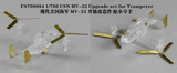 FS700084 1/700 USN MV-22 Upgrade set for Trumpeter