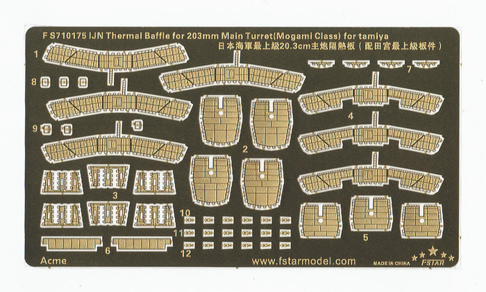 FS710175 1/700 IJN Thermal Baffle for 203mm Main Turret (Mogami Class) for tamiya