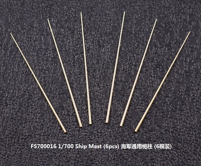 FS700016 1/700 Ship Mast ( 6 pcs )
