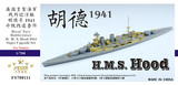 FS700111 1/700 WWII Royal Navy Battlecruiser HMS Hood 1941 Super Upgrade Set for Tamiya